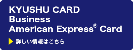 KYUSHU CARD Business American Express  Card