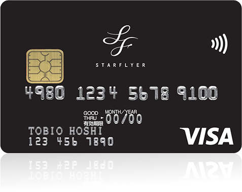 STARFLYER VISA CARD | Visa | カード一覧 | カードをつくる(個人 ...
