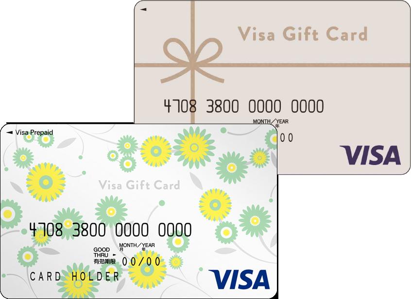 ギフト カード ない visa 使え JCBギフトカードとVJAギフトカードは、どちらが使い勝手がよい?利用可能店舗の違いは?